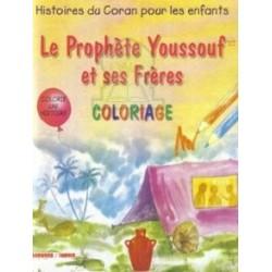 Coloriage : Le prophète Youssouf et ses frères