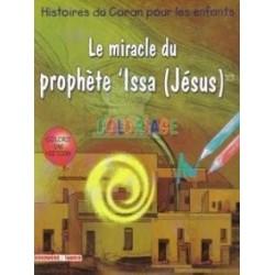 Coloriage : Le miracle du prophète 'Issa (Jésus)