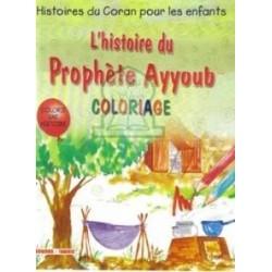Coloriage : L'histoire du prophète Ayyoub