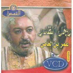 'Amr bnoul-'Ass [En deux DVD/VCD] - عمر بن العاص