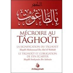 Mécroire au Tâghoût - Signification - Obligation de s'en écarter - الكفر بالطاغوت