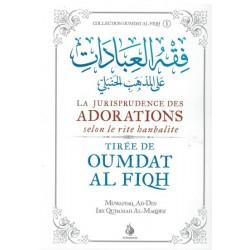 "La jurisprudence des adorations selon le rite hanbalite (tirée de ""Omdat Al Fiqh"")"