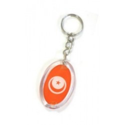 Keychain in the form of the Tunisian flag
