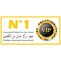 """Concentrated perfume without alcohol Musc d'Or """"N ° 1"""" (3 ml) - For men"""
