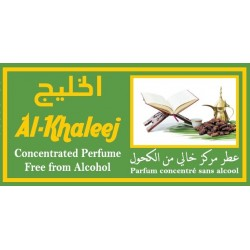 "Concentrated perfume without alcohol Musk d'Or ""Al-Khaleej"" (3 ml) - For men"