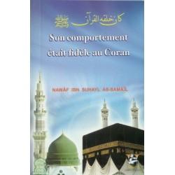 Son comportement était fidèle au Coran - كان صلّى اللّه عليه و سلّم خلقه القرآن