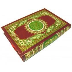 Saint Coran de poche - lecture Hafs cartonné 14 x 20 cm
