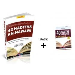 Pack 2 livres : J'apprends et le comprends les 40 Hadiths de An-Nawawi (hadiths +...