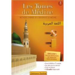 Les tomes de Médine - La Méthode de Médine - Volume 2