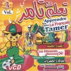Learn French with Tamer - Volume 3 - تعلم مع تامر - الجزء 3