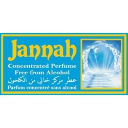 """Concentrated perfume without alcohol Musk d'Or """"Jannah"""" (3 ml) - Mixed"""