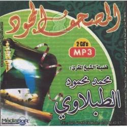 The Holy Quran moujawwad - Cheikh Muhammad Mahmoud At-Tablâoui (2 CD MP3 - Tajwîd)...
