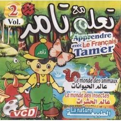 Learn French with Tamer - Volume 2 - 2 تعلم مع تامر - الجزء