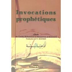 Invocations prophétiques - أدعية نبوية