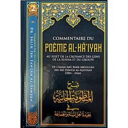 """Commentaire Du Poème """"Al-Hâ'iyah"""""""