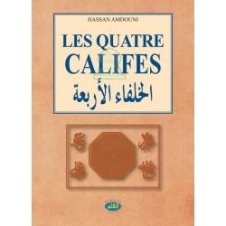 Les quatre califes (format de poche) - الخلفاء الاربعة