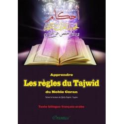 Pack Le Saint Coran Hafs en arabe + Livre Apprendre les règles du Tajwîd du Noble Coran...
