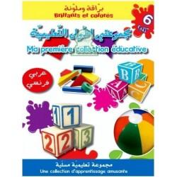 Ma Première Collection éducative (arabe/français) -  (مجموعتي الاولى التعليمية (عربي/فرنسي