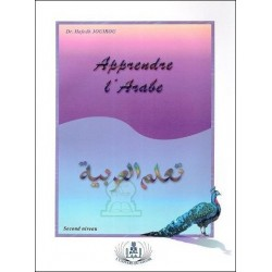 Apprends l'arabe - Niveau 2 - تعلم العربية