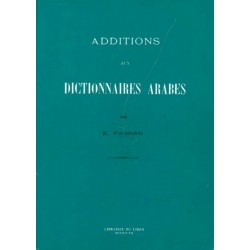 Additions aux Dictionnaires Arabes - تكميلات للقواميس العربية