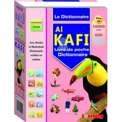Dictionnaire bilingue de poche Al KAFI (français-arabe / Arabe-français) - القاموس...