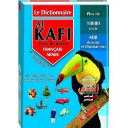 Dictionnaire de poche bilingue Al KAFI (français-arabe) - القاموس الكافي للجيب فرنسي -...