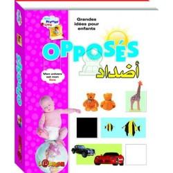 Mon premier livre (français/arabe) : Opposés - كتابي الاول (فرنسي/عربي) - الاضداد