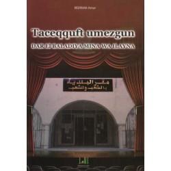 Taceqquft Umezgun - Dar el baladiya mina wa ilayna