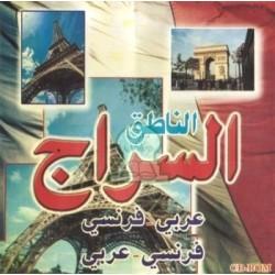Dictionnaire bilingue arabe-français et français-arabe - السراج الناطق عربي-فرنسي...