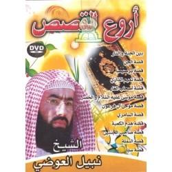 Best of stories: Sheikh Nabil Al-Iwadi (DVD) - اروع القصص: الشيخ نبيل العوضي