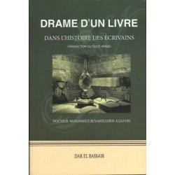 Drame d'un livre - dans l'histoire des écrivains