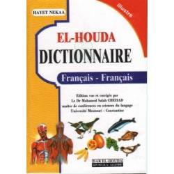 El-Houda - Dictionnaire français - français (illustré)