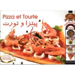 Pizza et tourte - بيتزا وتورت
