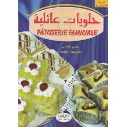 Pâtisseries familiales (arabe - français) / حلويات عائلية