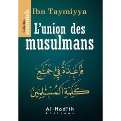L'union des musulmans - قاعدة في جمع كلمة المسلمين