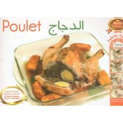 Poulet - الدجاج
