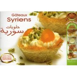 Gateaux syriens - حلويات سورية