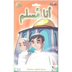 I am a Muslim (Islamic song videos for children) - انا مسلم - رسوم متحركة تربوية للاطفال
