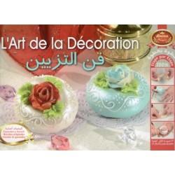 L'art de la décoration - فن التزيين
