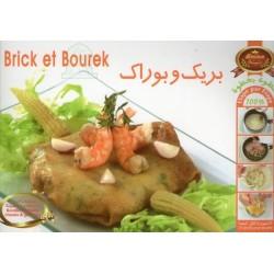 Brick et Bourek - بريك وبوراك