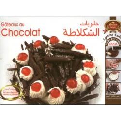 Gâteaux au chocolat - حلوياة الشكلاطة