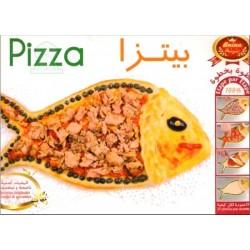 Pizza - بيتزا