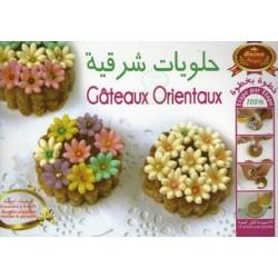 Gateaux Orientaux - حلويات شرقية