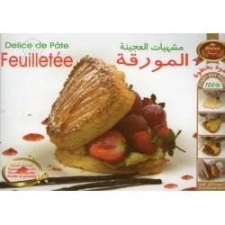 Délice de pâte Feuilleté - مشهيات العجينة المورقة