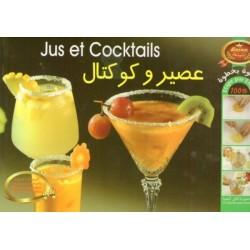 Jus et cocktails - عصير وكوكتال