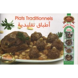 Plats traditionnels (arabe - français) / Bnina - أطباق تقليدية