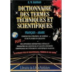 Dictionnaires des termes techniques et scientifiques français-arabe - معجم المصطلحات...