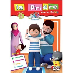 DVD Prayer for the little ones - 3D cartoons