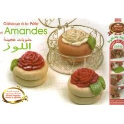 Gâteaux à la pâte d'amandes - حلويات عجينة اللوز