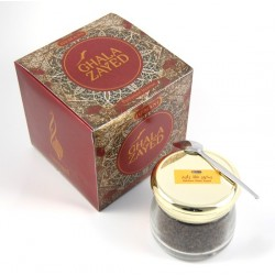 Bakhour (incense) scented Ghala Zayed